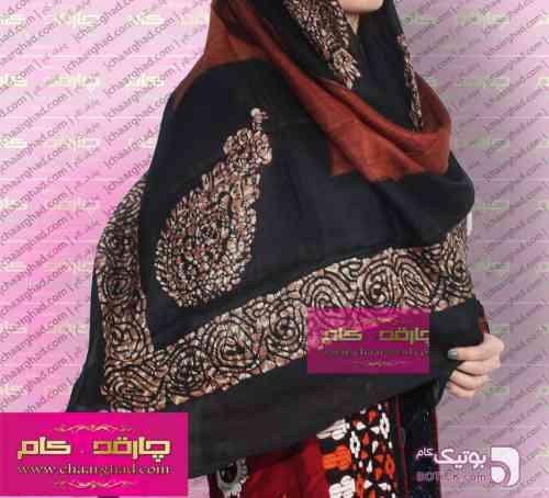 یالق ترکمنی مشکی شال و روسری