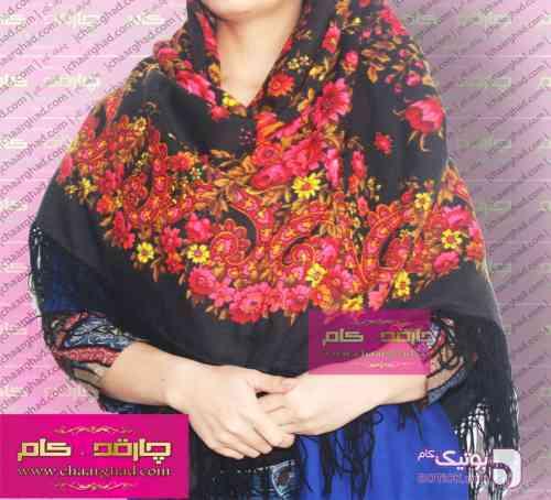 روسری ترکمنی بهاره مشکی شال و روسری