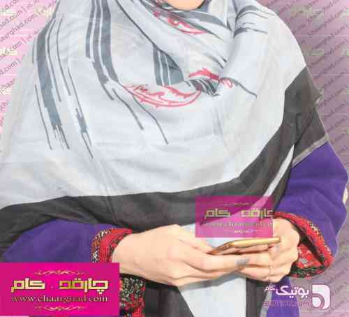 یالق ترکمنی آبی شال و روسری