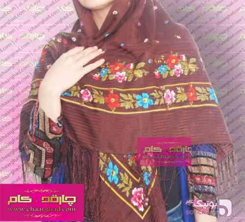 روسری ترکمنی بهاره قهوه ای شال و روسری