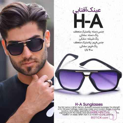 https://botick.com/product/157299-عینک-آفتابیH-A