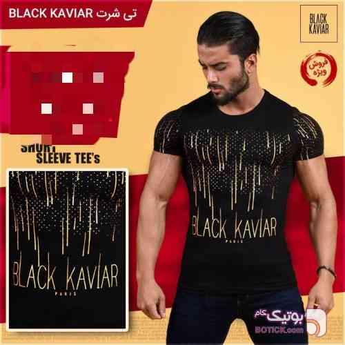 تیشرت Black kaviar زرد تی شرت مردانه