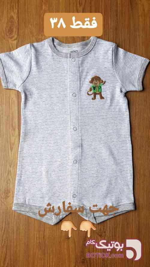 رامپرز میمون سفید لباس کودک پسرانه