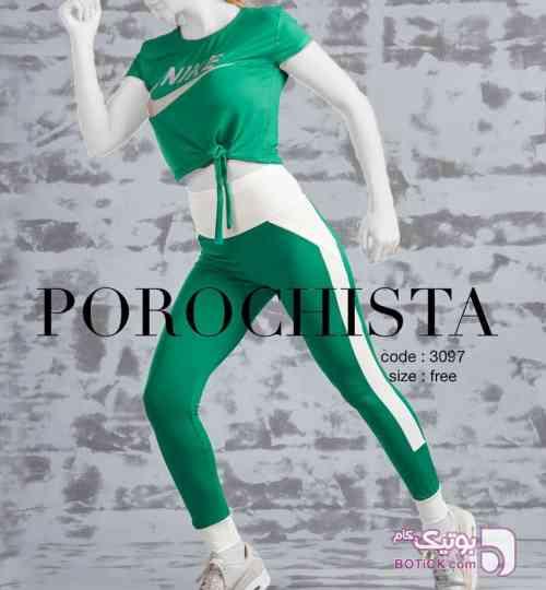 ست تیشرت و شلوار ورزشی سبز ست ورزشی زنانه