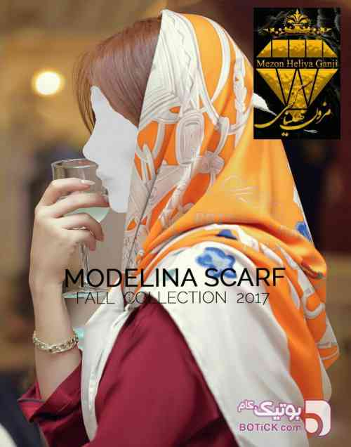 https://botick.com/product/157412-شال-و-روسری