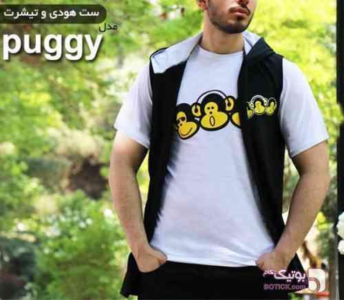 ست هودی و تیشرت مدل puggy مشکی تی شرت مردانه