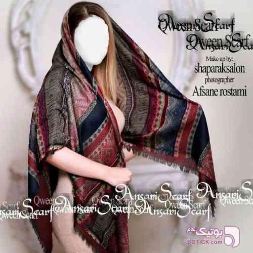 https://botick.com/product/158821-روسری