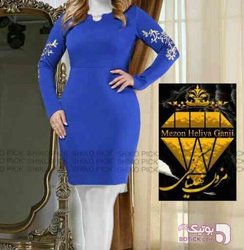 مجلسی آبی لباس  مجلسی
