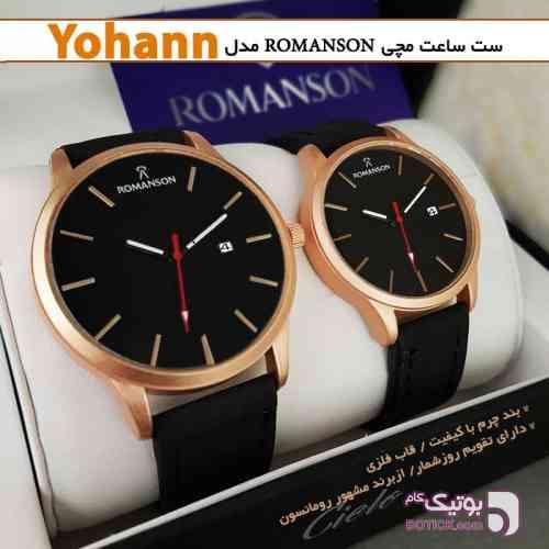 ست ساعت مچی ROMANSON مدل Yohann مشکی ساعت