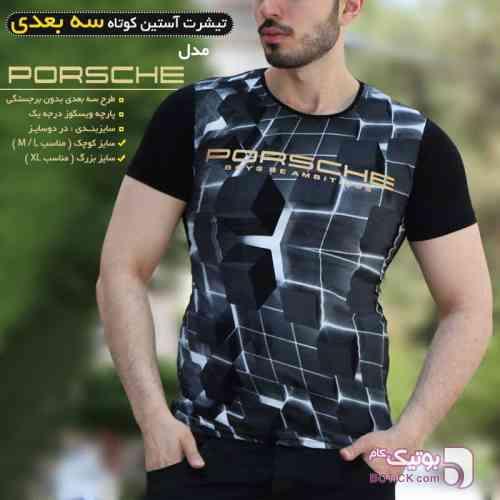 تیشرت آستین کوتاه 3 بعدی porsche مشکی تی شرت مردانه