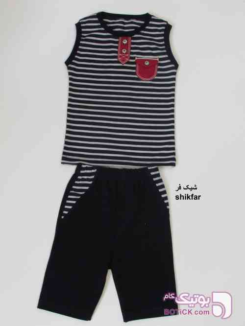 شیک فر کد801 - لباس کودک پسرانه