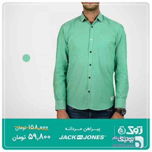 https://botick.com/product/162378-پیراهن-مردانه-JACK&JONES