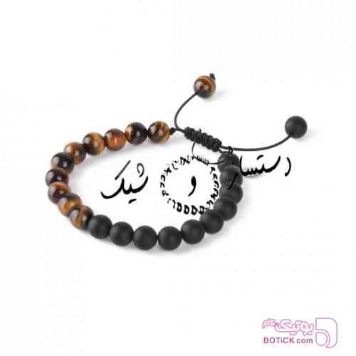 دستبند سنگ ترکیبی  قهوه ای دستبند و پابند