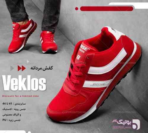 مدل#Veklos (قرمز) قرمز كفش مردانه