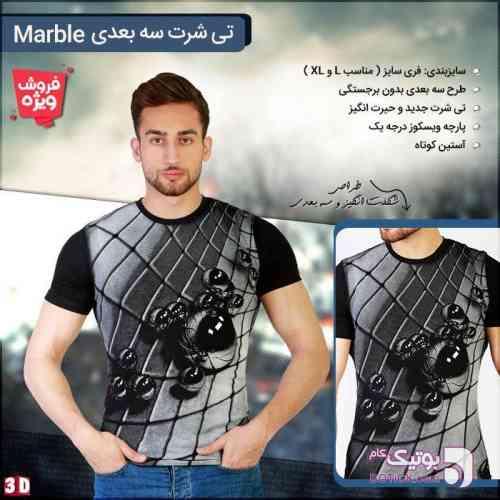 تيشرت سه بعدی Marbles مشکی تی شرت مردانه