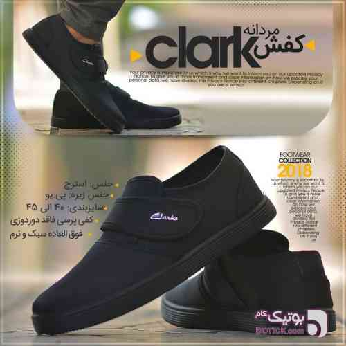https://botick.com/product/169291-كفش-مردانه-مدل-CLARK