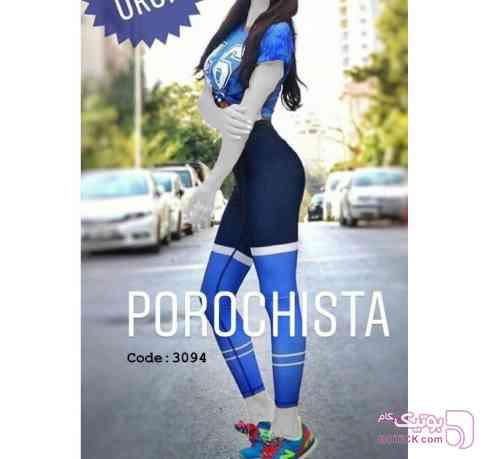 لگ تک پروچیستا آبی ست ورزشی زنانه