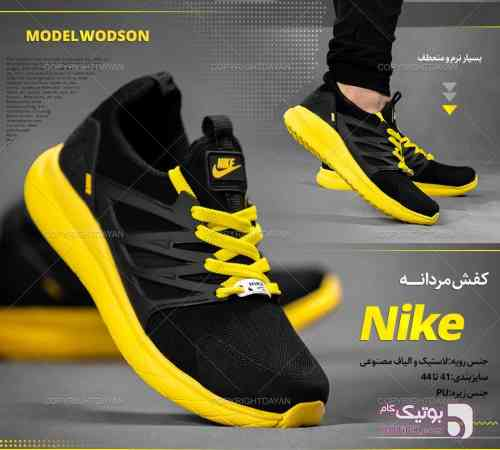 #کفش Nike Wodson(مشکی) مشکی كفش مردانه