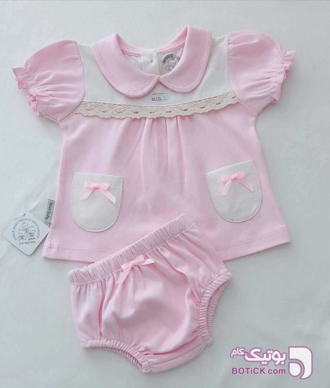 دو تیکه  صورتی لباس کودک دخترانه