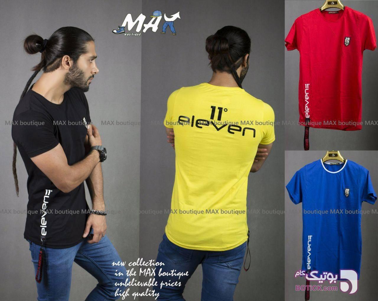 تیشرت آستین کوتاه زرد تی شرتو پولو شرت مردانه