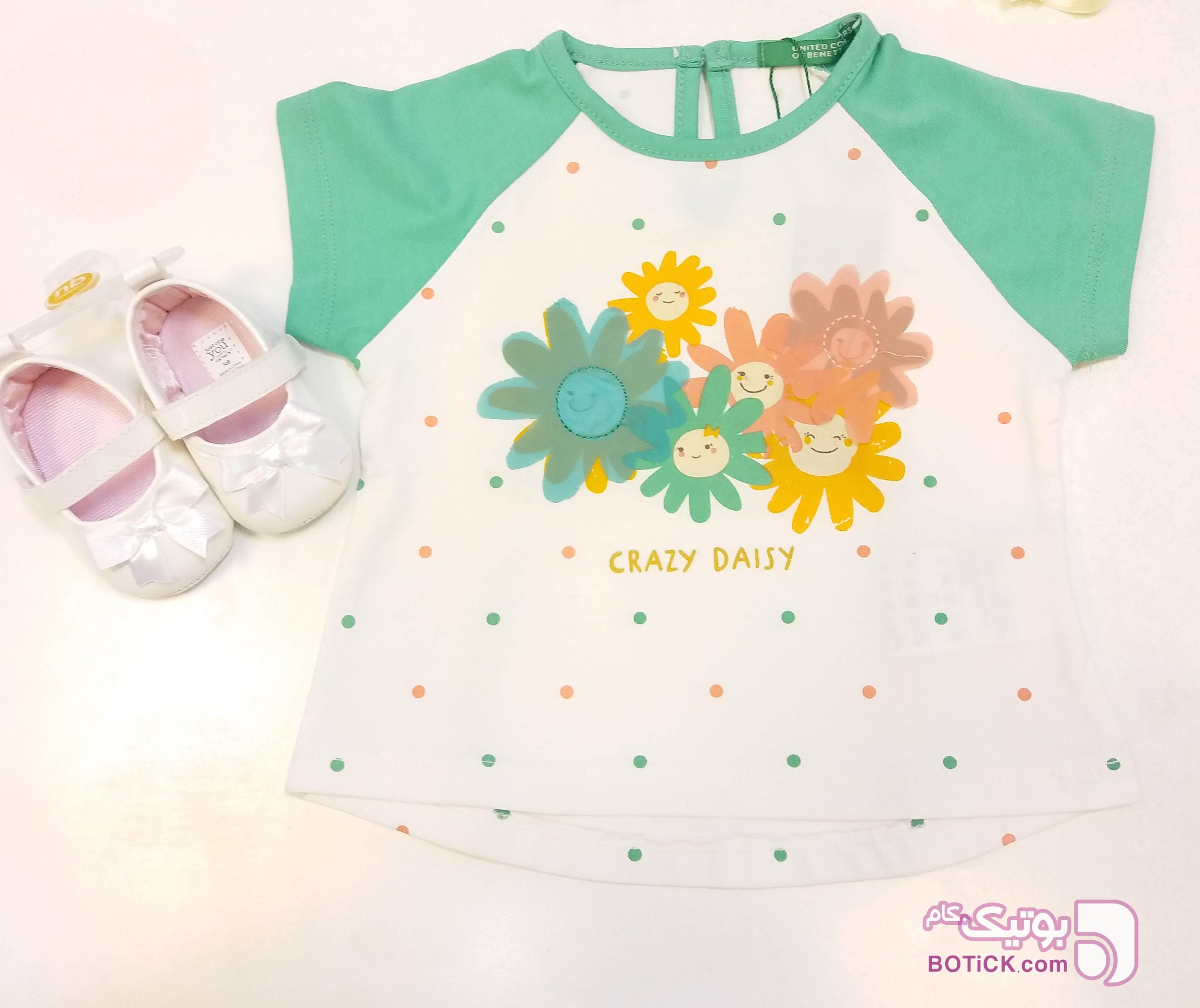 کد 3 سبز لباس کودک دخترانه