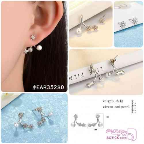 https://botick.com/product/175744-گوشواره-زیرلاله-گوشی-خورشید-EAR352S0