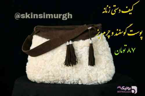 کیف دستی زنانه قهوه ای كيف زنانه