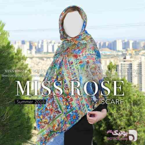 https://botick.com/product/178532-روسری