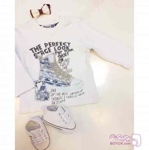 کد 16 سفید لباس کودک پسرانه