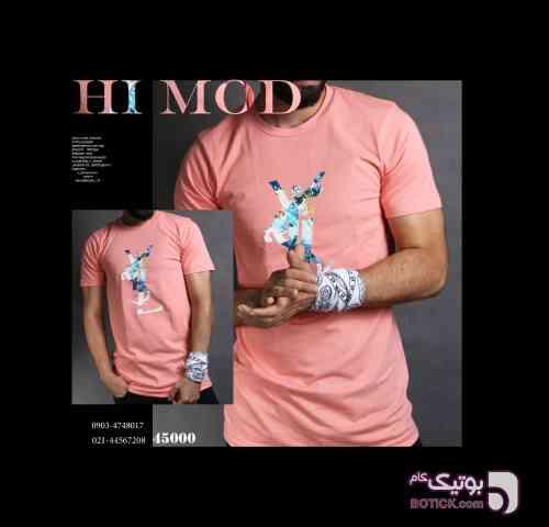 تیشرت YSL مشکی تی شرت مردانه