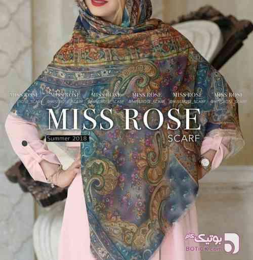 https://botick.com/product/179701-روسری