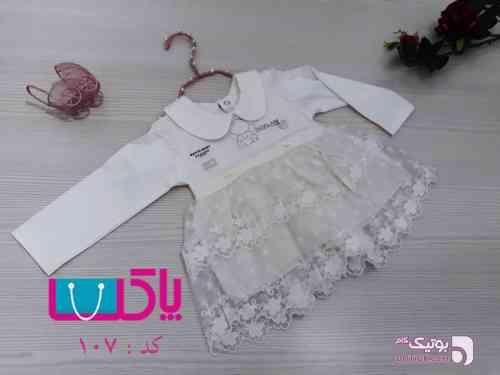 لباس دخترانه آستین بلند توردار سفید لباس کودک دخترانه