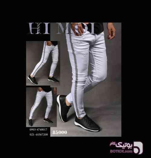 شلوار جین سفید شلوار مردانه