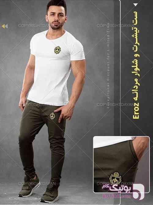 تیشرت شلوار کتان Eroz    سفید تی شرت مردانه