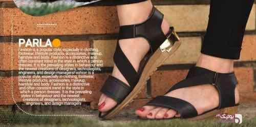 کفش دخترانه پارلا     مشکی كفش زنانه