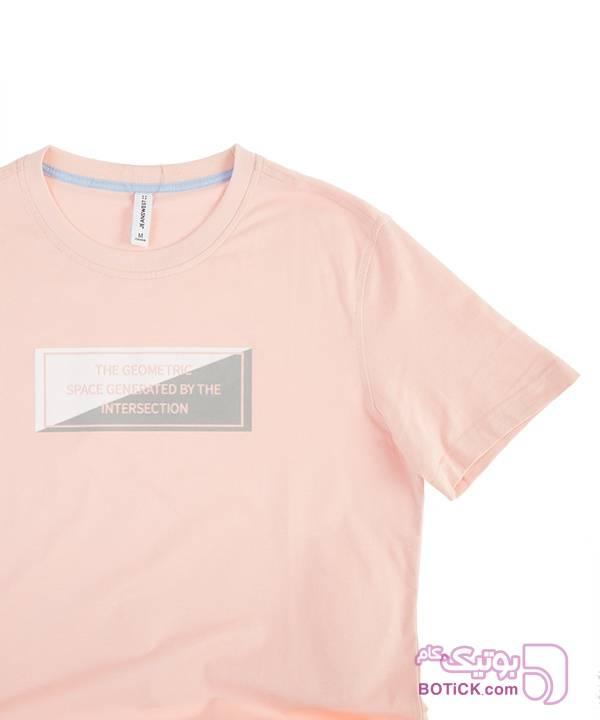 تیشرت مردانه جین وست سورمه ای تی شرت مردانه