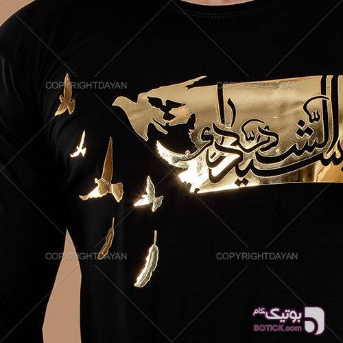 "تیشرت محرم طرح ""یا سید الشهدا"" مشکی تی شرت مردانه"