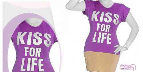 تونیک فانریپ kiss فیروزه ای تی شرت زنانه