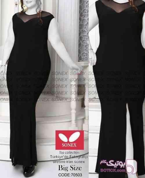 https://botick.com/product/184413-لباس-مجلسی-ماکسی-سایز-بزرگ-
