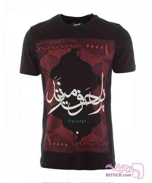 https://botick.com/product/186144-تیشرت-مردانه-امت