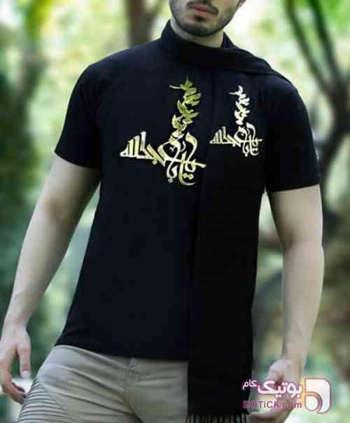 تیشرت و شال محرم . طرح با ابا عبدالله مشکی تی شرت مردانه