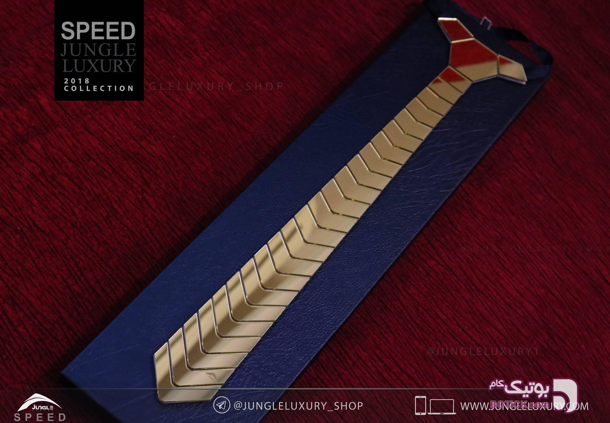 کراوات طلایی - مدل اسپید جانگل لاکچری طلایی كراوات و پاپيون