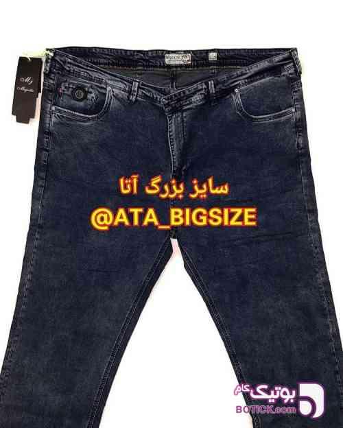 شلوار جین کش 86-70 سبز سایز بزرگ مردانه