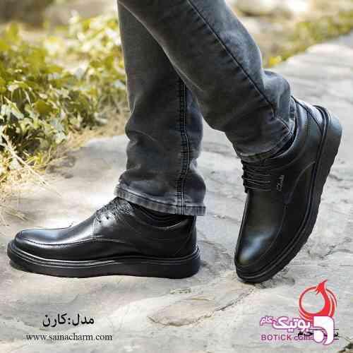 https://botick.com/product/194259-مردانه-مدل-کارن