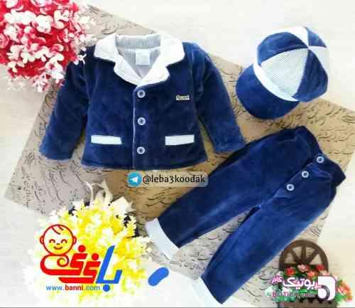 کت کاپشن مخمل آبی لباس کودک پسرانه
