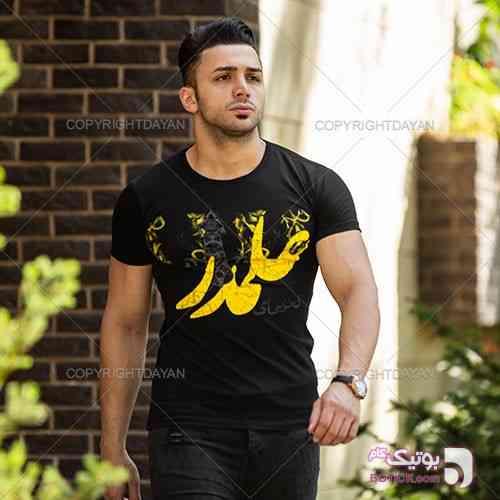 """تیشرت محرم طرح """"علمدار کجایی"""" مشکی تی شرت مردانه"""