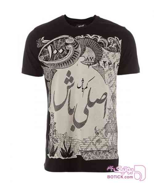 https://botick.com/product/191739-تیشرت-مردانه-امت