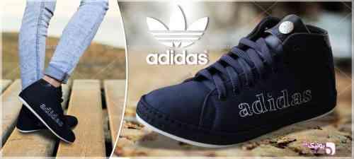 کفش دخترانه adidas مدل lisa مشکی بوت زنانه