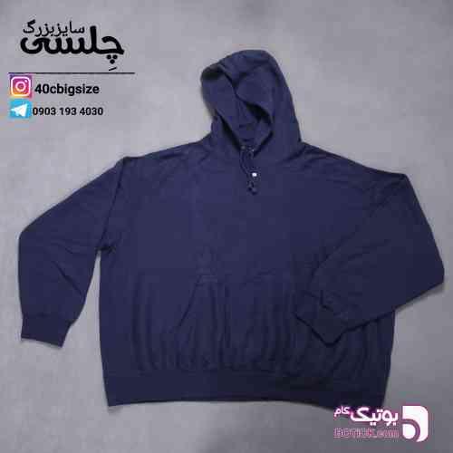 https://botick.com/product/201112-سوییشرت-سایز-بزرک