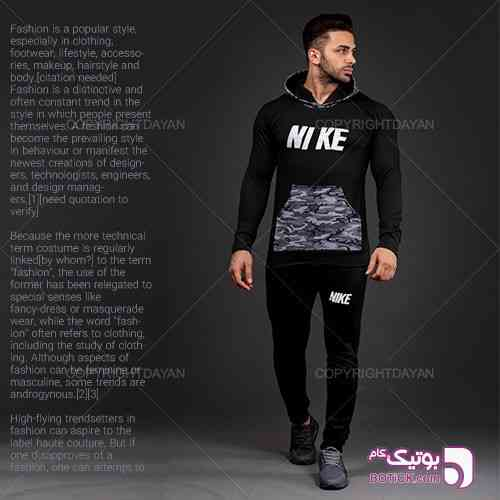 https://botick.com/product/198794-ست-سویشرت-و-شلوار-مردانه-Nike-مدل-S5709